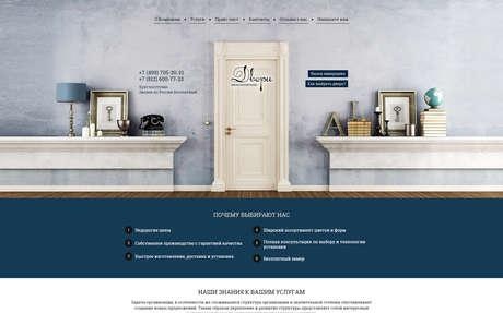Готовое решение для бизнеса с индивидуальным дизайном №60251