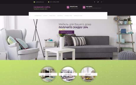 Готовое решение для бизнеса с индивидуальным дизайном №61719