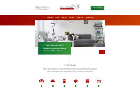 Готовое решение для бизнеса с индивидуальным дизайном №61672