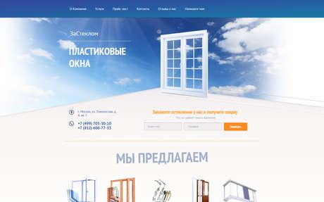 Готовое решение для бизнеса с индивидуальным дизайном №62783
