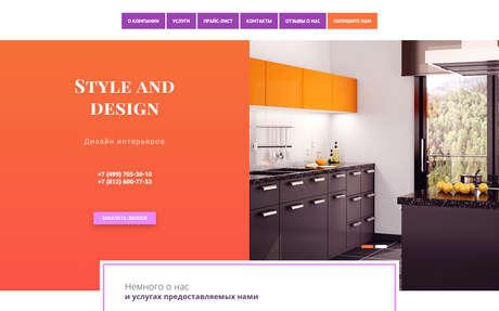Готовое решение для бизнеса с индивидуальным дизайном №62608
