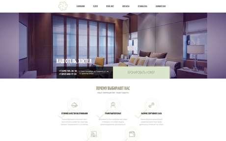 Готовое решение для бизнеса с индивидуальным дизайном №62661