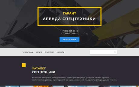Готовое решение для бизнеса с индивидуальным дизайном №64842