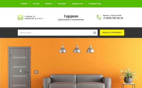 Готовое решение для бизнеса с индивидуальным дизайном №63830