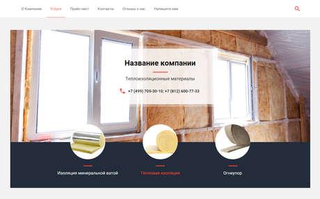 Готовое решение для бизнеса с индивидуальным дизайном №64209