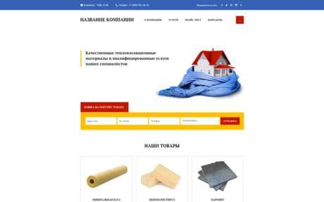 Готовое решение для бизнеса с индивидуальным дизайном №64780