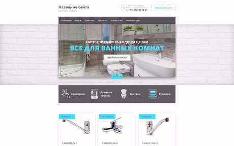 Готовое решение для бизнеса с индивидуальным дизайном №64839