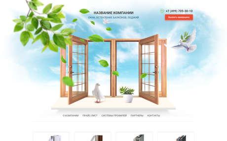 Готовое решение для бизнеса с индивидуальным дизайном №64915