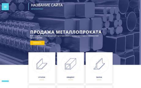 Готовое решение для бизнеса с индивидуальным дизайном №65179