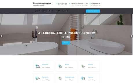 Готовое решение для бизнеса с индивидуальным дизайном №65423