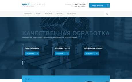 Готовое решение для бизнеса с индивидуальным дизайном №65900