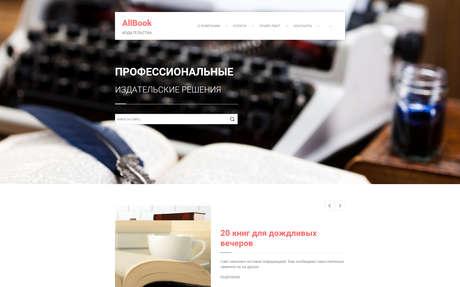 Готовое решение для бизнеса с индивидуальным дизайном №66149