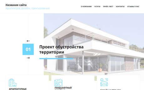 Готовое решение для бизнеса с индивидуальным дизайном №67118