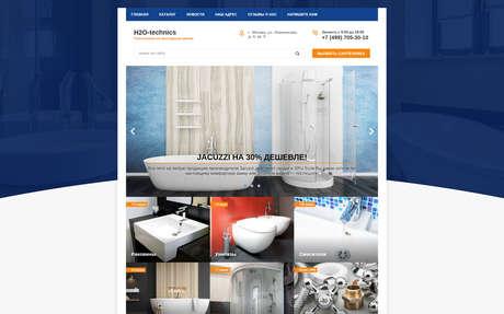Готовое решение для бизнеса с индивидуальным дизайном №67131