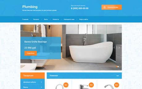 Готовое решение для бизнеса с индивидуальным дизайном №67134