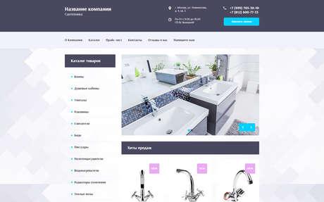 Готовое решение для бизнеса с индивидуальным дизайном №67283