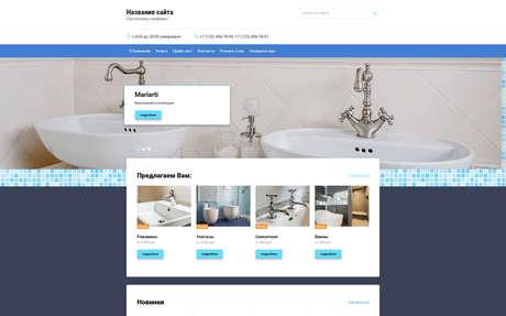 Готовое решение для бизнеса с индивидуальным дизайном №67299
