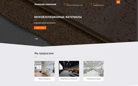 Готовое решение для бизнеса с индивидуальным дизайном №67368
