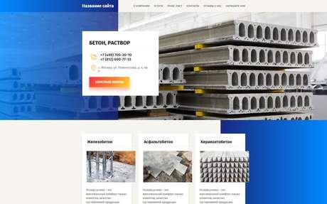 Готовое решение для бизнеса с индивидуальным дизайном №67490