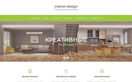 Готовое решение для бизнеса с индивидуальным дизайном №68330