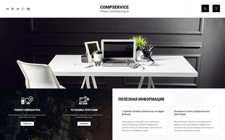 Готовое решение для бизнеса с индивидуальным дизайном №68425
