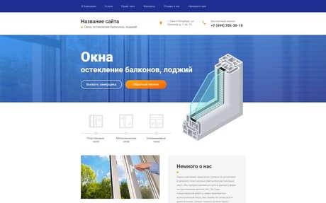 Готовое решение для бизнеса с индивидуальным дизайном №68830