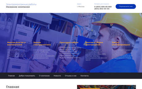 Готовое решение для бизнеса с индивидуальным дизайном №69572