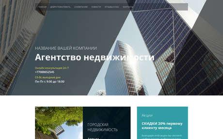Готовое решение для бизнеса с индивидуальным дизайном №69804
