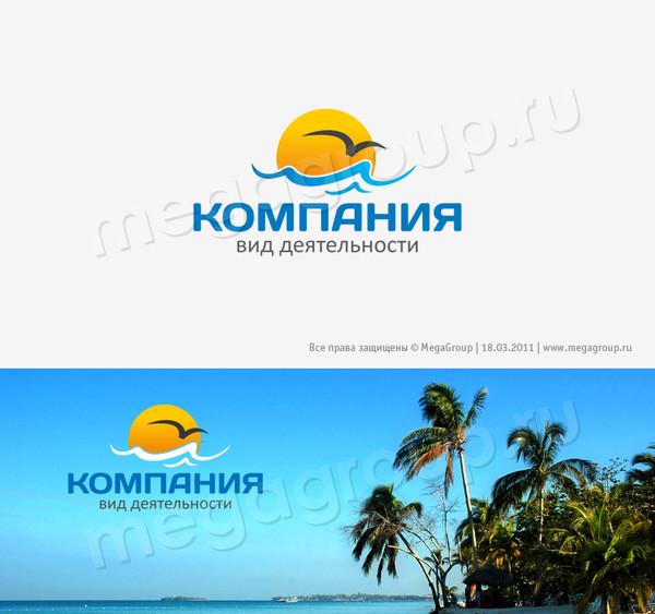 как назвать туристическое агентство