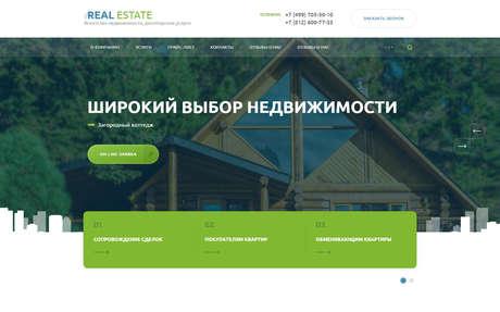 Готовое решение для бизнеса с индивидуальным дизайном №68911