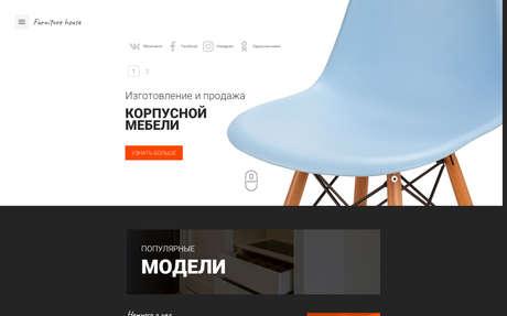 Готовый индивидуальный дизайн № 69901