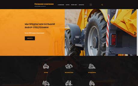 Готовое решение для бизнеса с индивидуальным дизайном №70156