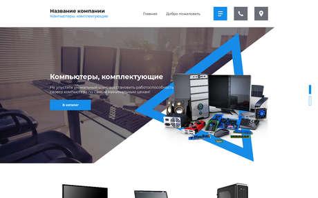 Готовое решение для бизнеса с индивидуальным дизайном №70333