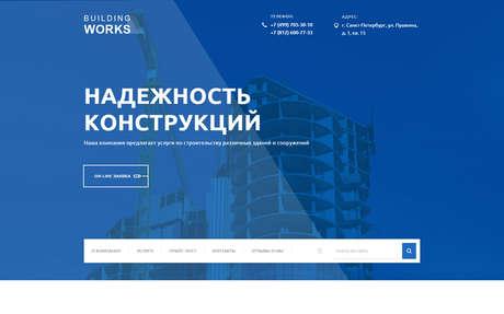 Готовое решение для бизнеса с индивидуальным дизайном №70844
