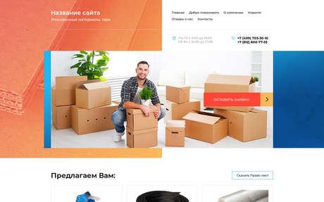 Готовое решение для бизнеса с индивидуальным дизайном №71005