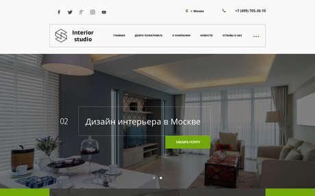 Готовое решение для бизнеса с индивидуальным дизайном №71000