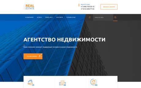 Готовое решение для бизнеса с индивидуальным дизайном №70998