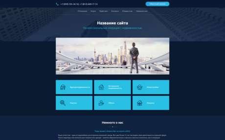 Готовое решение для бизнеса с индивидуальным дизайном №71052