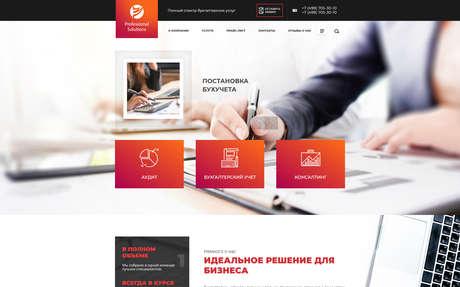 Готовое решение для бизнеса с индивидуальным дизайном №71015