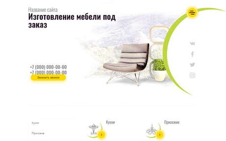 Готовое решение для бизнеса с индивидуальным дизайном №71086