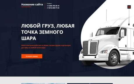 Готовое решение для бизнеса с индивидуальным дизайном №71169