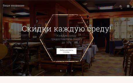 Готовое решение для бизнеса с индивидуальным дизайном №71339
