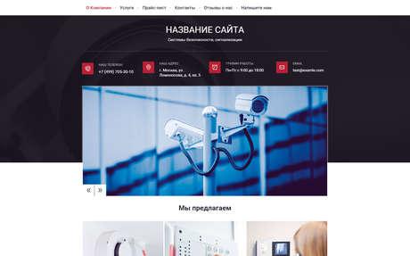 Готовое решение для бизнеса с индивидуальным дизайном №71671