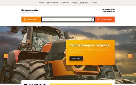 Готовое решение для бизнеса с индивидуальным дизайном №71958