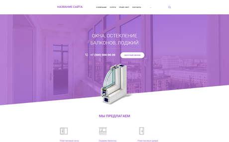 Готовое решение для бизнеса с индивидуальным дизайном №72018