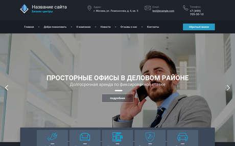 Готовое решение для бизнеса с индивидуальным дизайном №72079