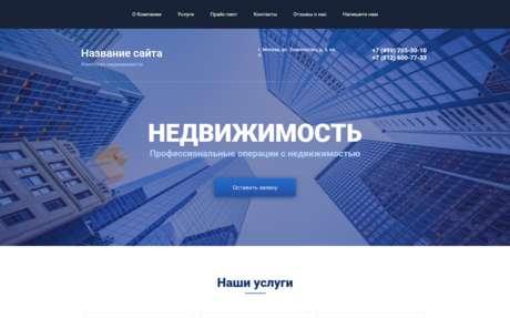 Готовое решение для бизнеса с индивидуальным дизайном №72305