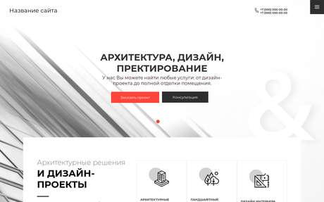 Готовое решение для бизнеса с индивидуальным дизайном №72310