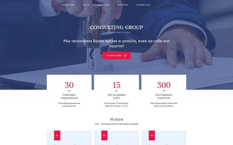 Готовое решение для бизнеса с индивидуальным дизайном №72646