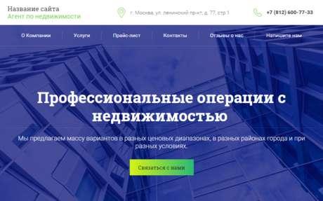 Готовое решение для бизнеса с индивидуальным дизайном №72992